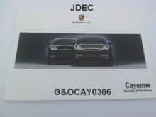 Garantie en onderhoud Porsche Cayenne 2003-2006