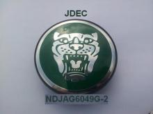 Jaguar naafdoppen 60mm groen