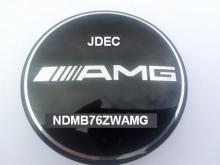 Mercedes naafdoppen 75mm AMG zwart