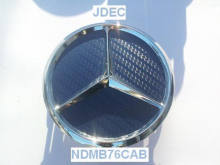 Mercedes naafdoppen 75mm carbon blauw