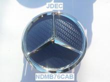 Mercedes naafdoppen 75mm carbon blauw